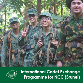 Button Maker International Cadet Exchange Prog NCC [Brunei].jpg